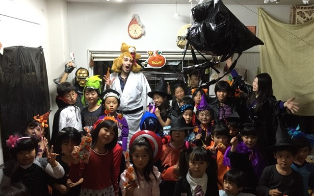 Halloween Party 2014!